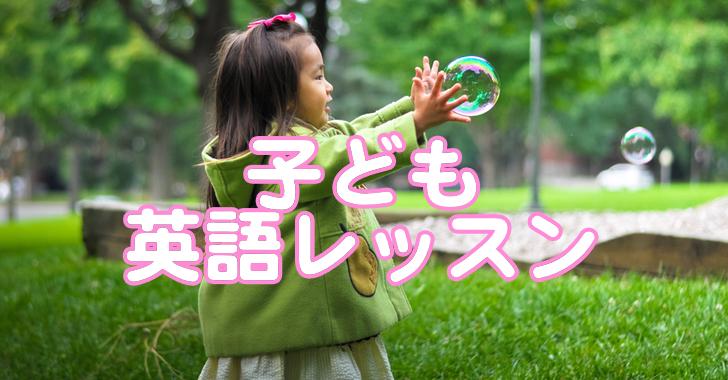 子どもの記憶力をアップするのに有効なアイテムを発見!